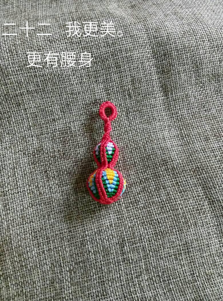 中国结论坛   立体绳结教程与交流区 174253r396sj13c6jcc704