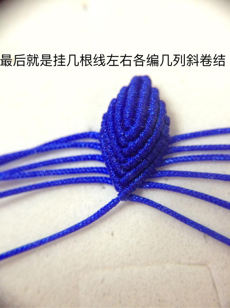 中国结论坛   立体绳结教程与交流区 220947cjvb43jewjnv25x6