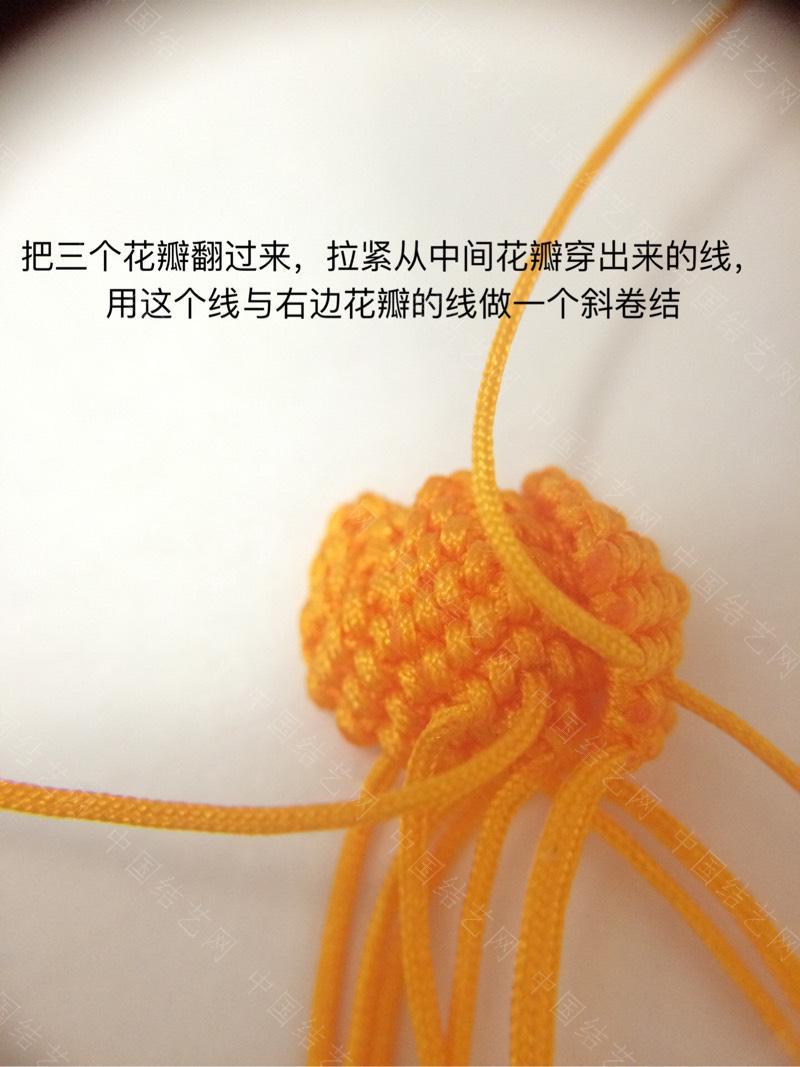 中国结论坛   立体绳结教程与交流区 221038ik5t5wsskz5wkpkg