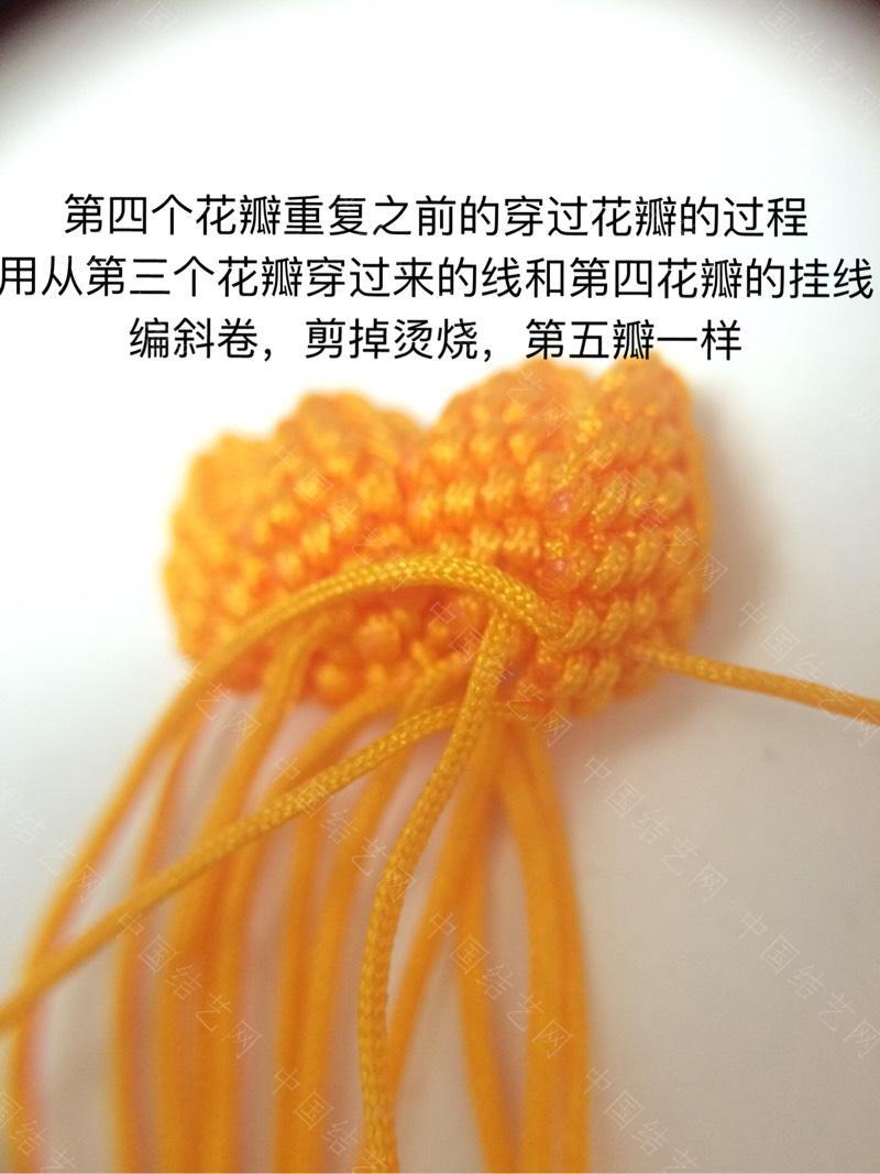 中国结论坛   立体绳结教程与交流区 221119cdbpffob2bchdpdb