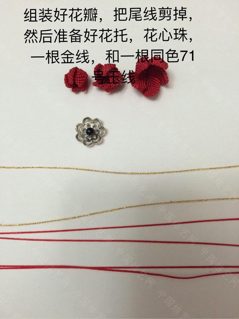 中国结论坛   立体绳结教程与交流区 221120vvvu8m0vuwjm5i7w