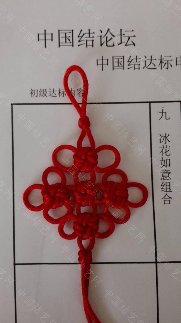 中国结论坛   中国绳结艺术分级达标审核 124752qufwwutfnuym8yu7
