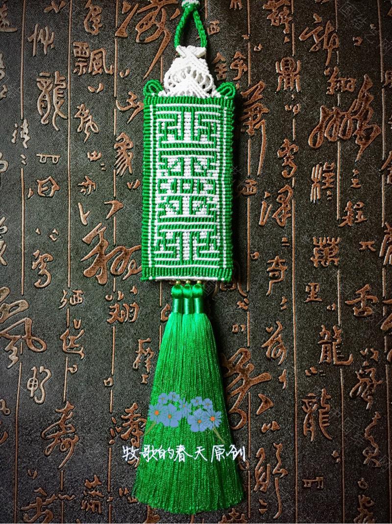 中国结论坛 春花褪去 一抹新绿 原创双面荷包挂饰  作品展示 104837onxr2mc2cpps26rp