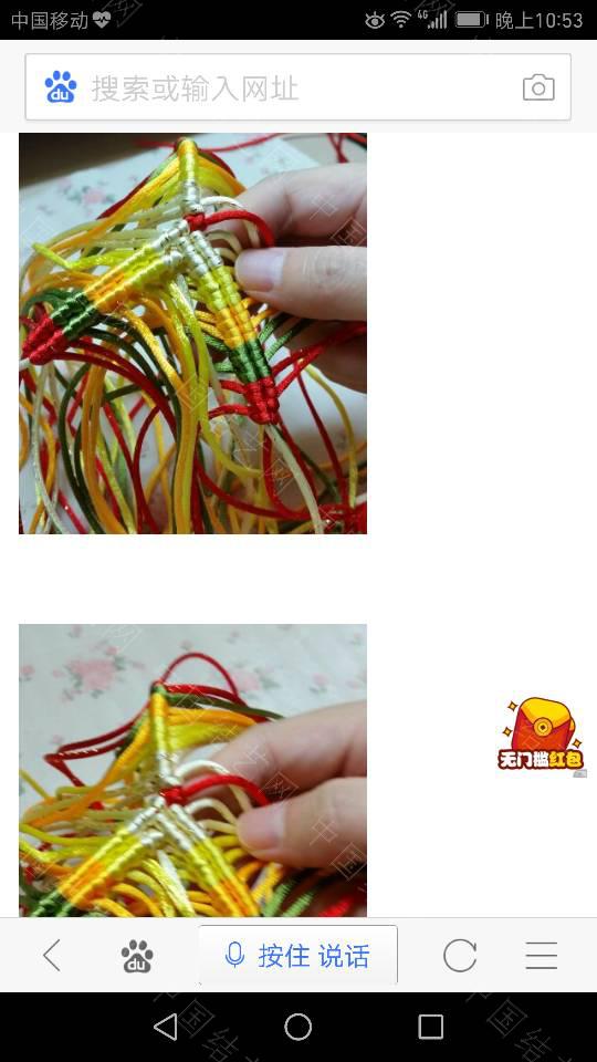 中国结论坛 分享一下我看到的粽子教程~  立体绳结教程与交流区 230012fbatcxbdqo8qehdx