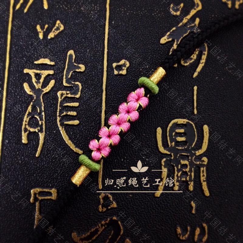 中国结论坛 再来一条桃花绳  作品展示 072726eysy99e01j9sy9y9