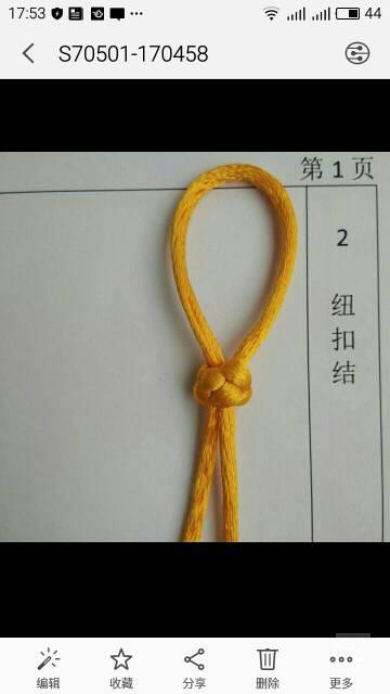 中国结论坛   中国绳结艺术分级达标审核 181945e1obxgvzct46td3o