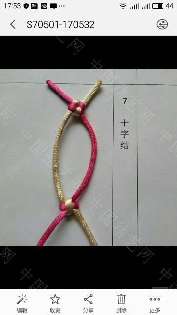 中国结论坛   中国绳结艺术分级达标审核 181945fq3w54iefz4oocof