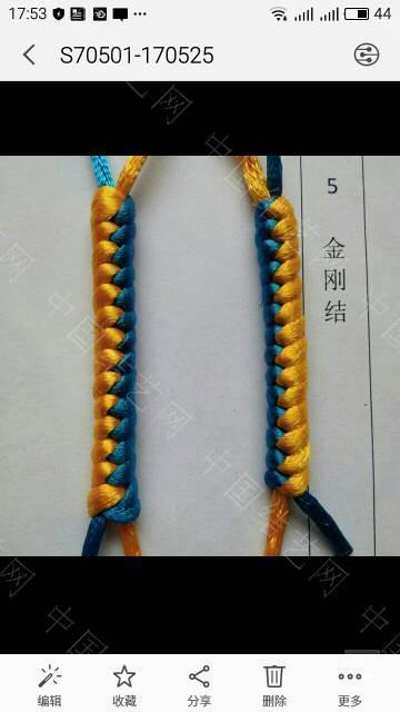 中国结论坛   中国绳结艺术分级达标审核 181945kiu7z1fy5f91vfxg