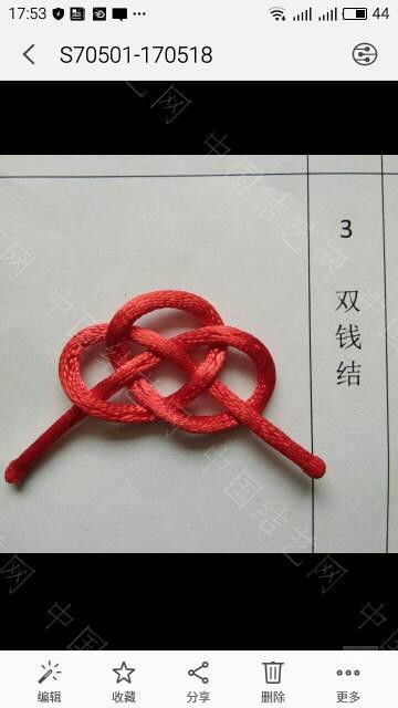 中国结论坛   中国绳结艺术分级达标审核 181945kjbezbvb0ve0em5m