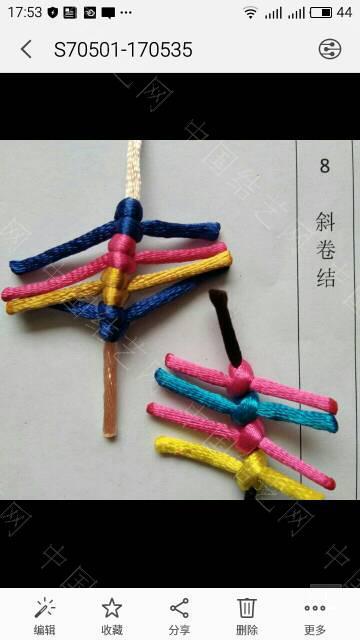 中国结论坛   中国绳结艺术分级达标审核 181945kjkic8nijp08nj8i