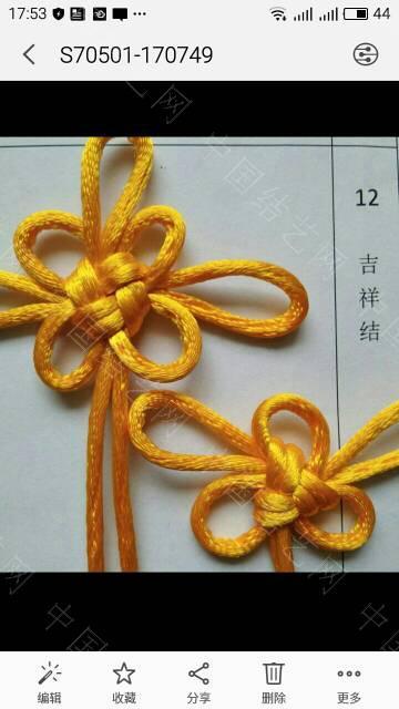 中国结论坛   中国绳结艺术分级达标审核 182051x9vs2pmb9to3v90o