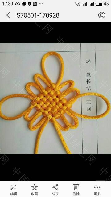 中国结论坛   中国绳结艺术分级达标审核 182052rky4h6yq3ywy3v2y