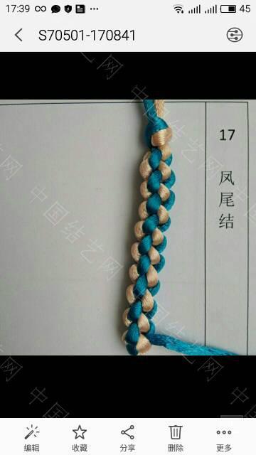 中国结论坛   中国绳结艺术分级达标审核 182053z9zqldxdd6hszhsy