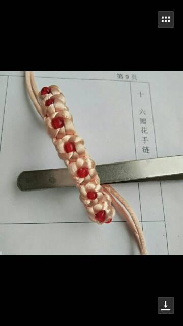 中国结论坛   中国绳结艺术分级达标审核 182343fnx9j4onn4onjug9