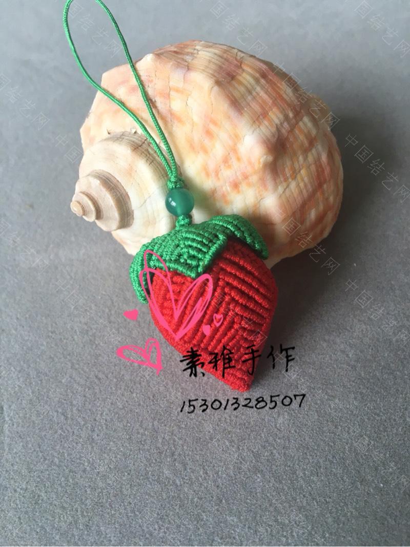 中国结论坛 【素雅-小女人】小草莓完整教程。  立体绳结教程与交流区 192306no896l2zhobghcu4