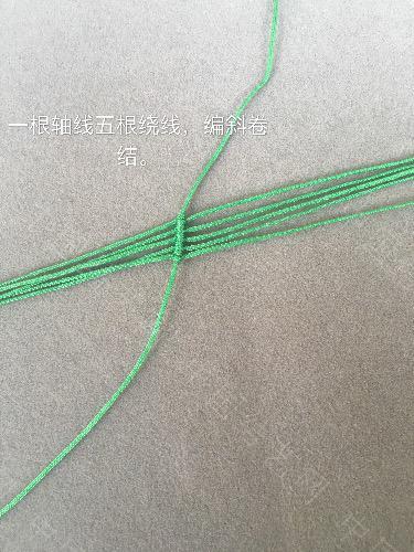 中国结论坛 【素雅-小女人】小草莓完整教程。  立体绳结教程与交流区