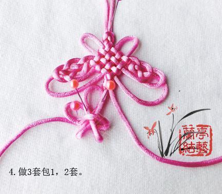 中国结论坛 包瓷片蝴蝶挂饰 蝴蝶 兰亭结艺 121601d8c7zh0h3i7eass7