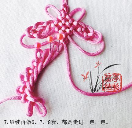 中国结论坛 包瓷片蝴蝶挂饰 蝴蝶 兰亭结艺 121602wk737vh1vvk9w1x3