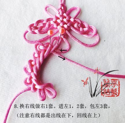 中国结论坛 包瓷片蝴蝶挂饰 蝴蝶 兰亭结艺 121603lrnq2z7x9dxzv9j3