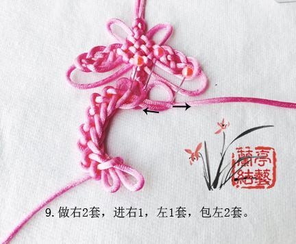 中国结论坛 包瓷片蝴蝶挂饰 蝴蝶 兰亭结艺 121603tlg1px3yx2wx0c3y