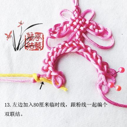 中国结论坛 包瓷片蝴蝶挂饰 蝴蝶 兰亭结艺 121604f7bg9b2b29lnr6m7