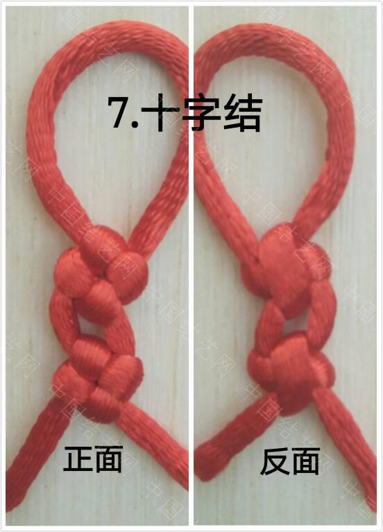 中国结论坛   中国绳结艺术分级达标审核 190444qk0rjl5jz88l0m6u