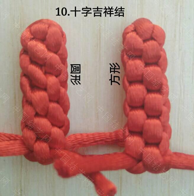 中国结论坛   中国绳结艺术分级达标审核 190444xqbgbt8vg0mt92gm