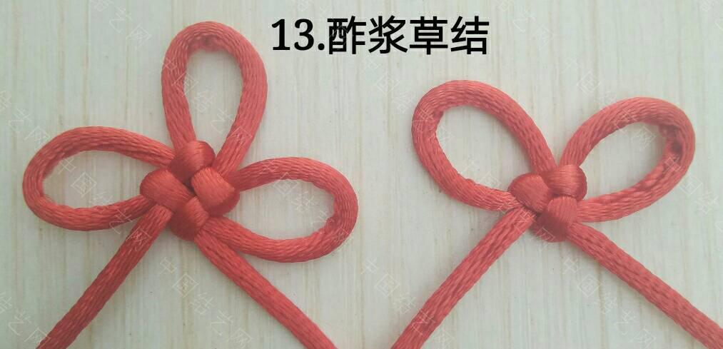 中国结论坛   中国绳结艺术分级达标审核 190626x8c2r9zheaenel0b