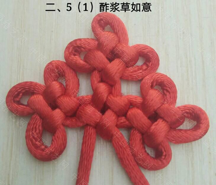 中国结论坛   中国绳结艺术分级达标审核 190844ktx2x0sn0a9sk5ss