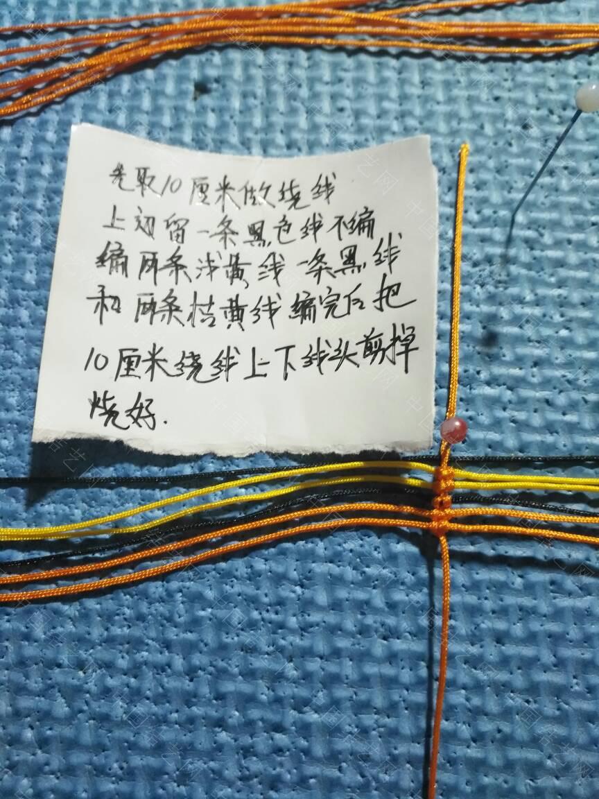 中国结论坛 辟邪(鞋)教程  图文教程区 212947ccrcc496ccor36vq