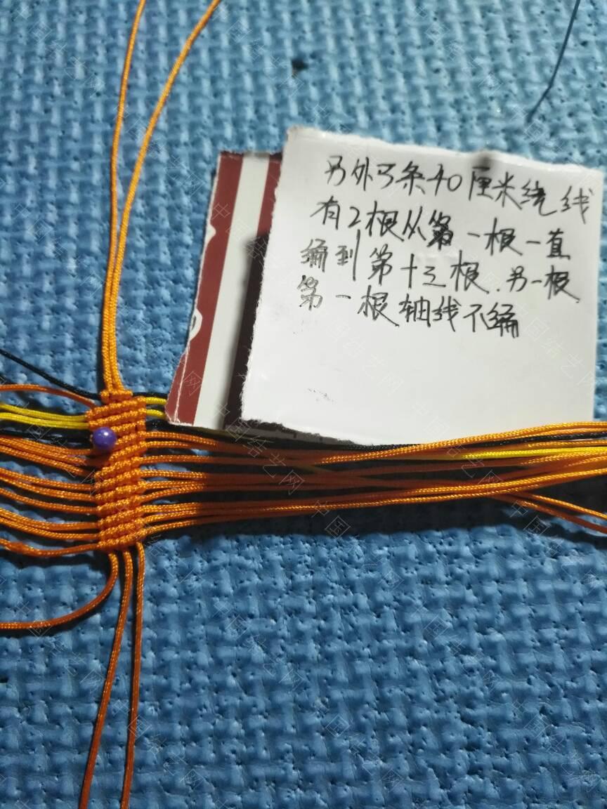 中国结论坛 辟邪(鞋)教程  图文教程区 212948wgara7jf05yx7jfy