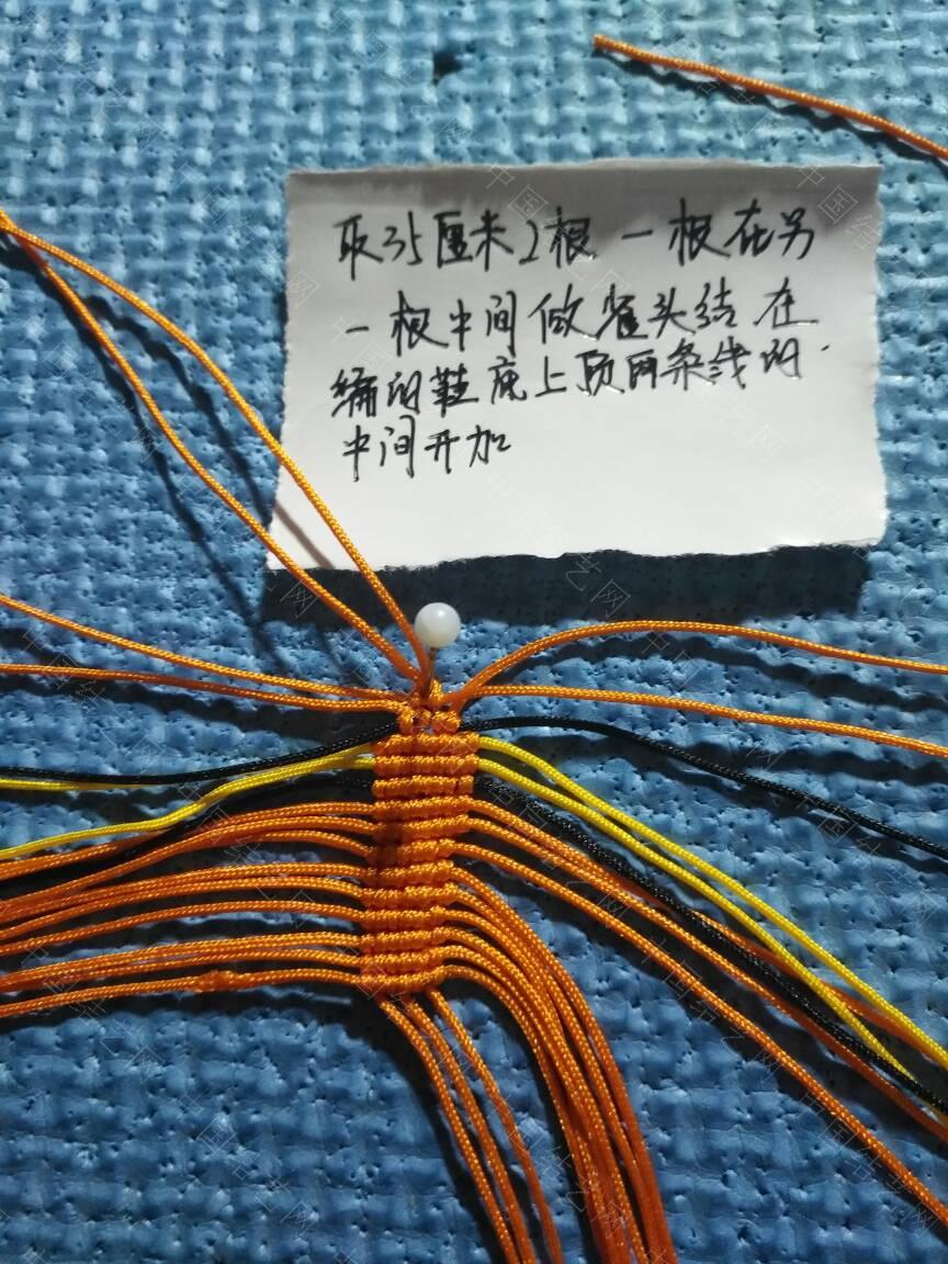 中国结论坛 辟邪(鞋)教程  图文教程区 212949k7mgdflf337df4df