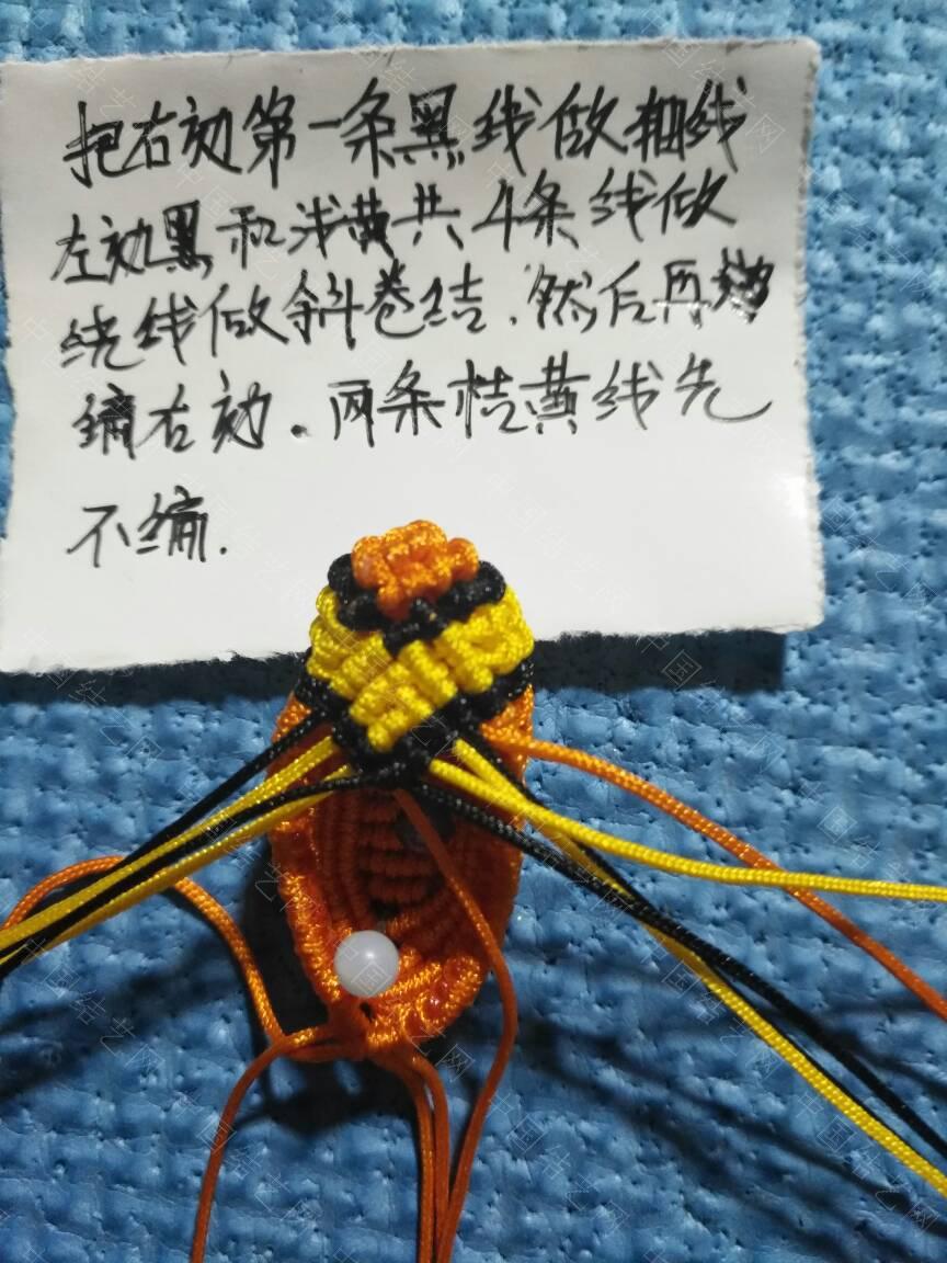 中国结论坛 辟邪(鞋)教程  图文教程区 212951b5hqzt5gq3uqxb8t