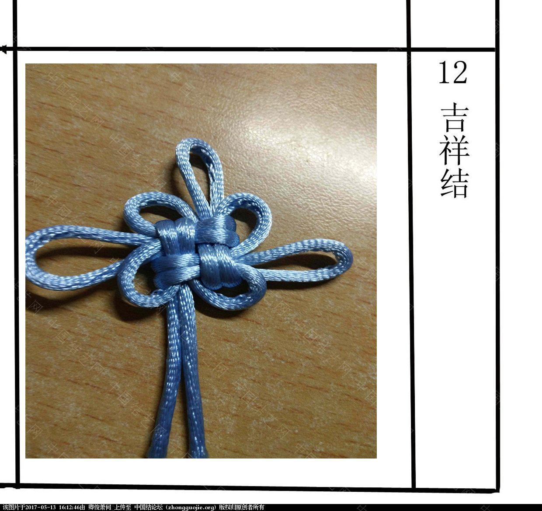 中国结论坛   中国绳结艺术分级达标审核 160708vg2hj1mnadnjnwzj