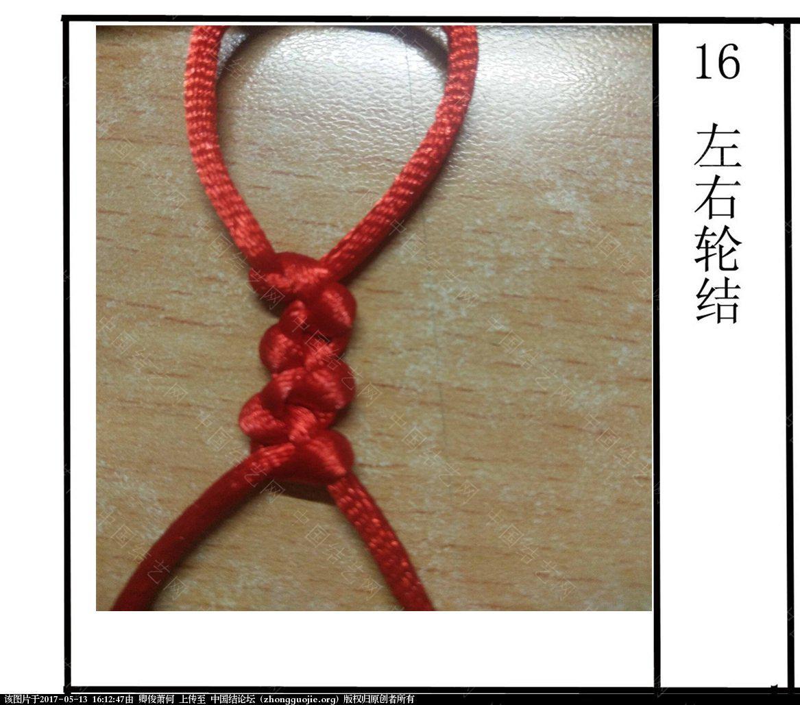 中国结论坛   中国绳结艺术分级达标审核 160949l3l3tf3wzon9waoa