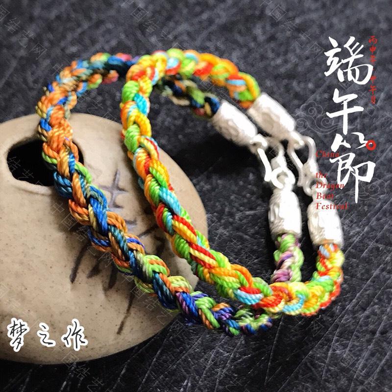 中国结论坛 五彩绳  作品展示 120110z29ftf6t6uqq186n