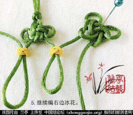 中国结论坛 小挂饰-冰轮  兰亭结艺 153558s8yjkrtvyhs6ayr1