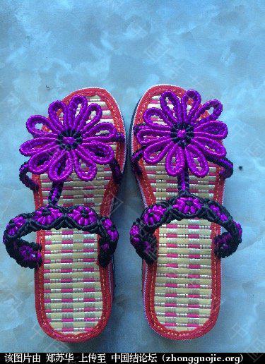 中国结论坛 美美的凉鞋  作品展示 130735t90ekjzclx0kmadk