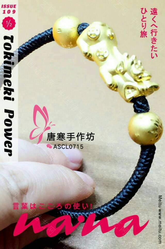 中国结论坛 多年未见,不知道朋友们还在不在了。  作品展示 053703kr00g9e73q57857r