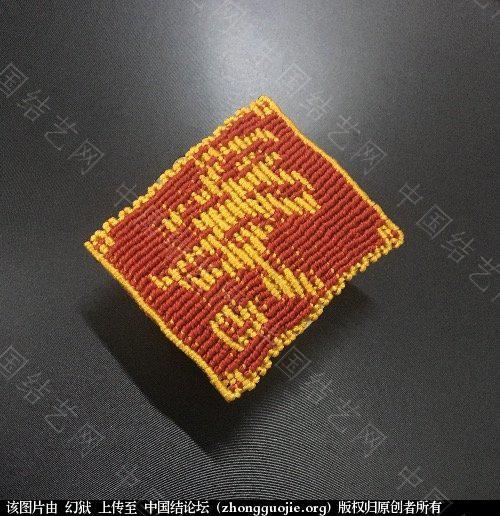 中国结论坛 爱  作品展示 114020rgggxkyrhfqxwqww