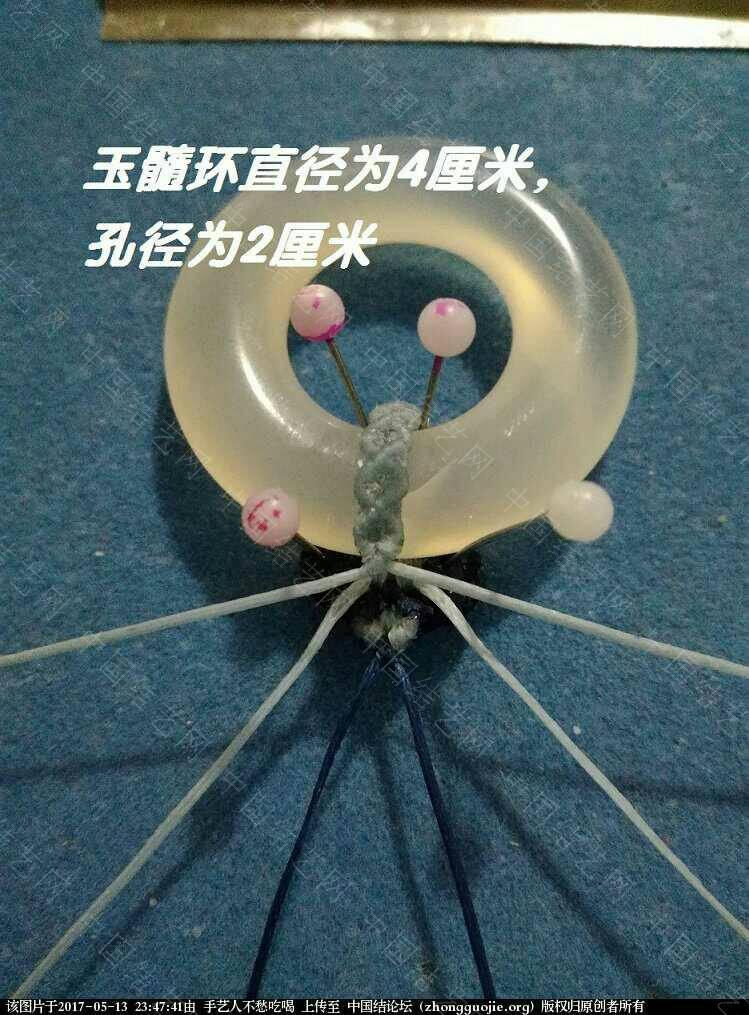 中国结论坛   图文教程区 124056r07ge19ejjd79dx9