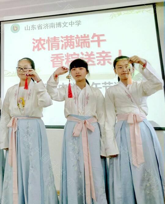 中国结论坛 浓情满端午 香粽送亲人  中国结文化 135322mk282g3ijzg2u8bj