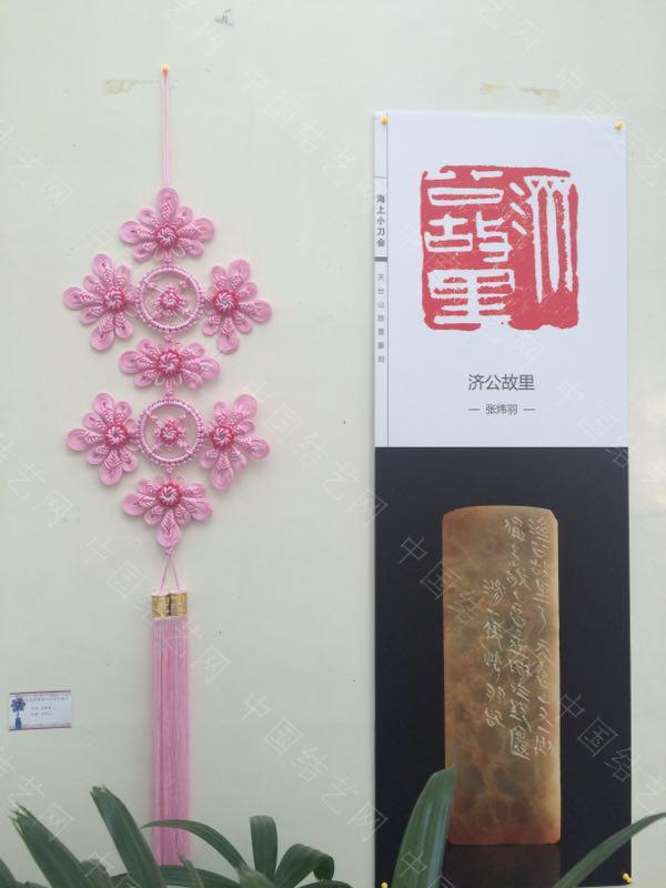 中国结论坛   作品展示 203514hrlu7ppr05gfof4d
