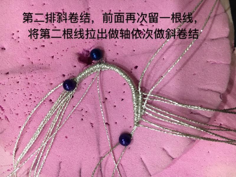 中国结论坛 耳环  图文教程区 234123qcop3plophtzcool