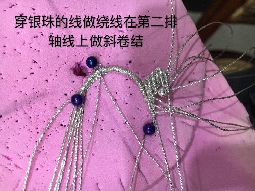 中国结论坛 耳环  图文教程区