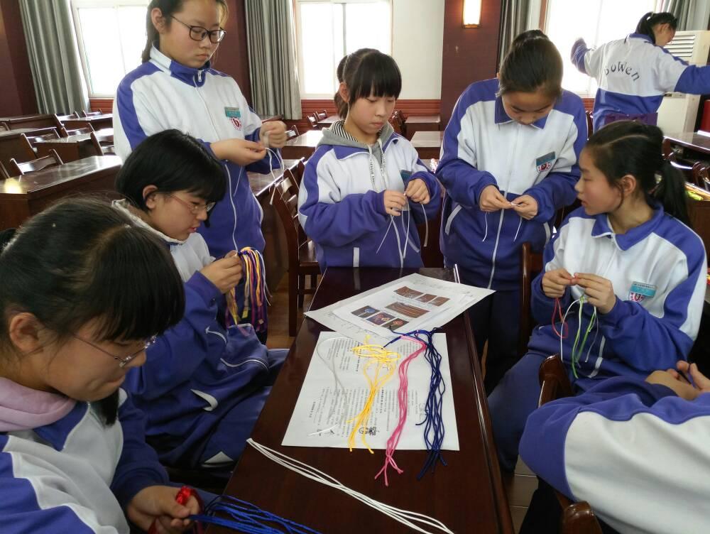 中国结论坛   中国结文化 084109zc3e3381bec8q93q