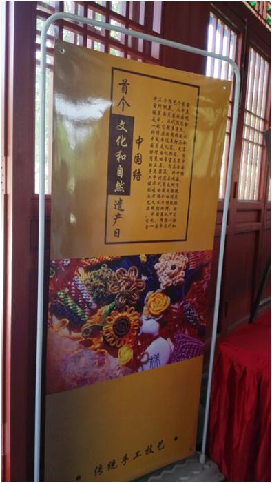 """中国结论坛 参加2017年首个""""文化和自然遗产日""""——非物质文化遗产展示活动部分场景  结艺网各地联谊会 000446hc2xxl9m29hh3xyc"""