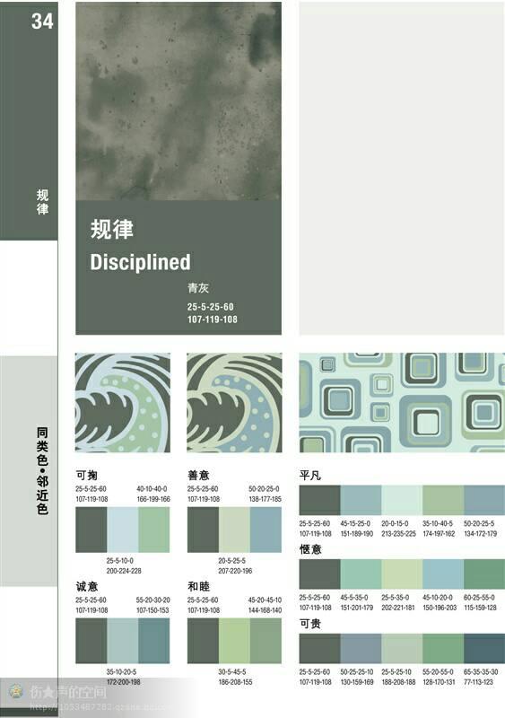 中国结论坛   作品展示 122749a4eid0dg40ugg4vu