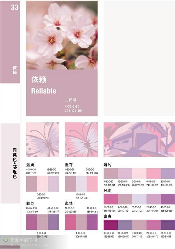 中国结论坛   作品展示 122817kjm3ms0ns330n493