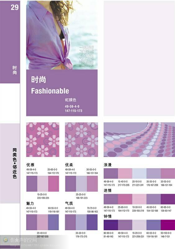 中国结论坛   作品展示 122906wvvd2rdtwtvr3q20
